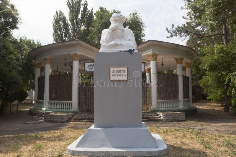 Monument à Lev Nikolaevich Tolstoy en parc de Frounze dans ci photo stock