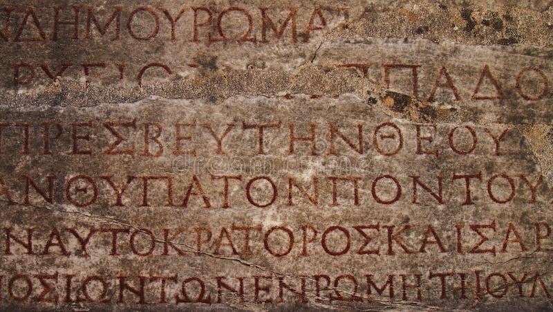 Monument écrit avec l'alphabet grec sur la pierre dans Ephesus photographie stock libre de droits