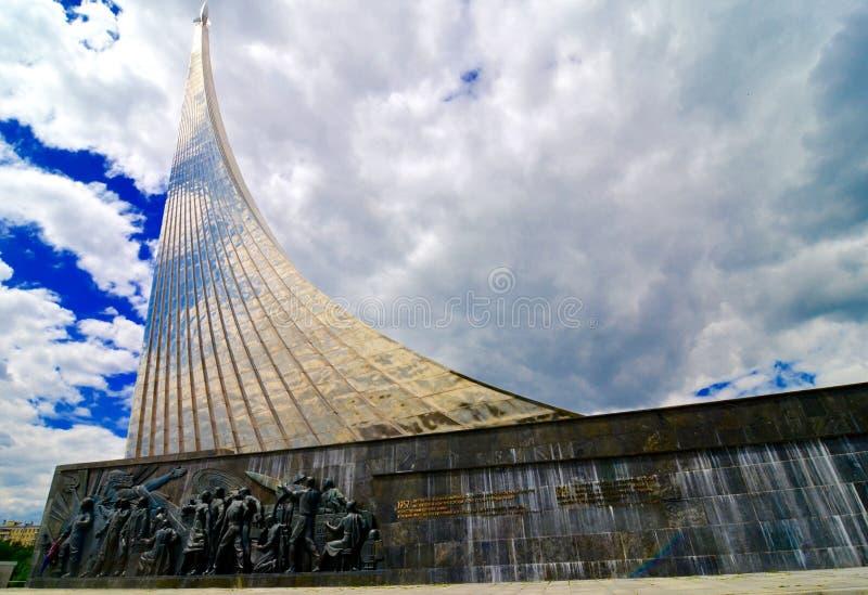 """Monument """"aux conquérants de l'espace """", Moscou, Russie photographie stock"""