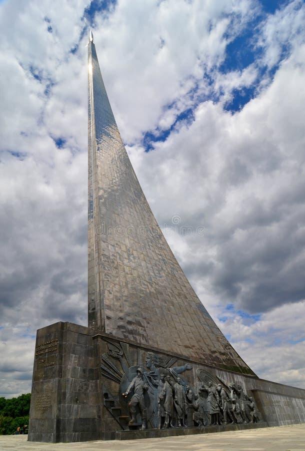 """Monument """"aux conquérants de l'espace """", Moscou, Russie photo libre de droits"""