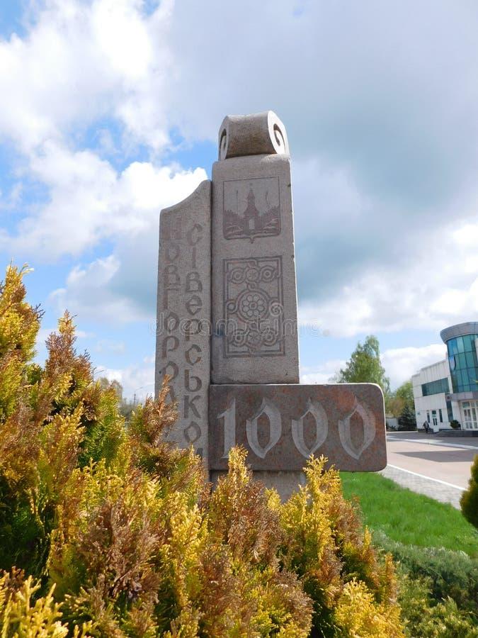 monument images libres de droits