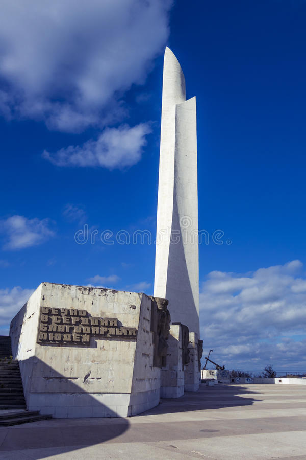 monument royalty-vrije stock foto's