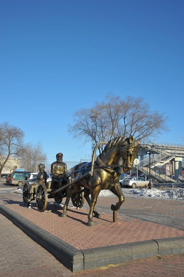 Monument aan de eerste kolonisten in Birobidzjan, Rusland, het Verre Oosten royalty-vrije stock foto's