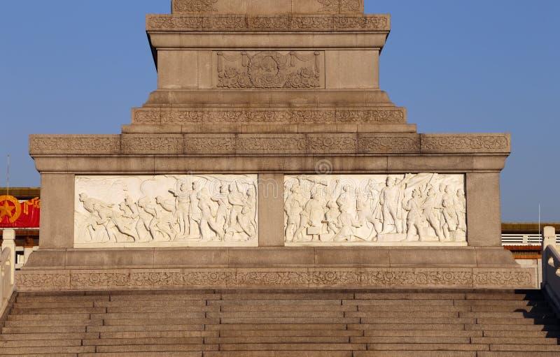 Monument aan de Helden van de Mensen bij het Tiananmen-Vierkant, Peking royalty-vrije stock foto