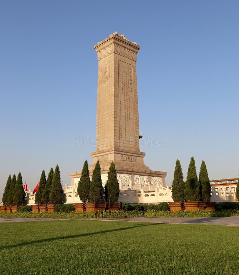 Monument aan de Helden van de Mensen bij het Tiananmen-Vierkant, Peking royalty-vrije stock afbeeldingen