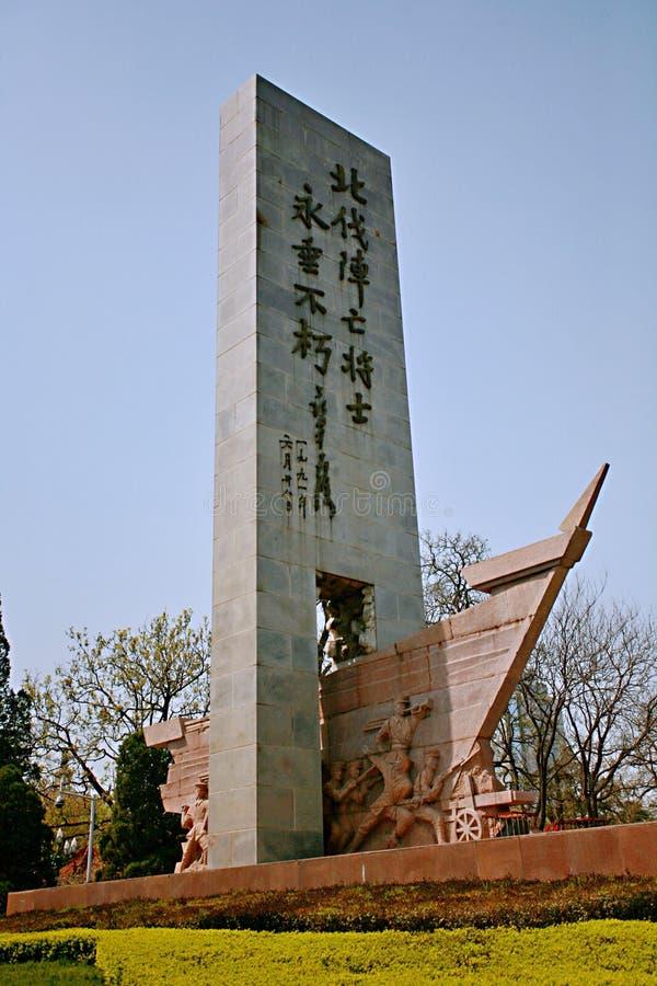 Monument aan de militairen in de Noordelijke Expeditie stock foto