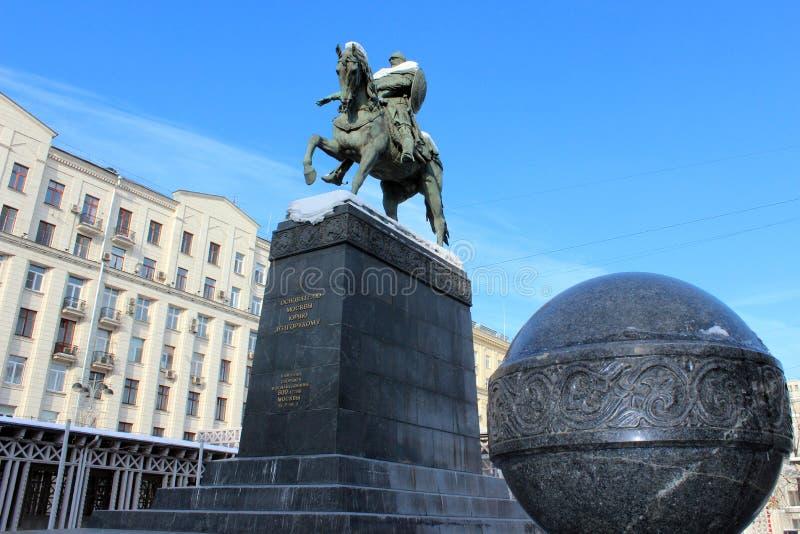 Monument aan de stichter van Moskou, Yuri Dolgoruky stock afbeelding