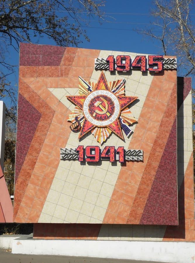 Monument aan Grote Binnenlandse Oorlog stock foto's