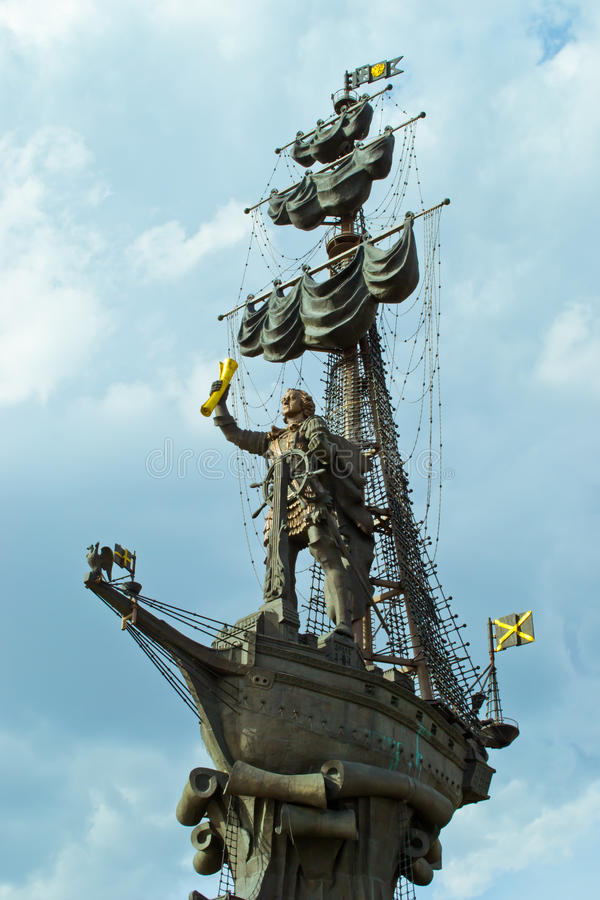 Monument aan Peter Groot royalty-vrije stock fotografie