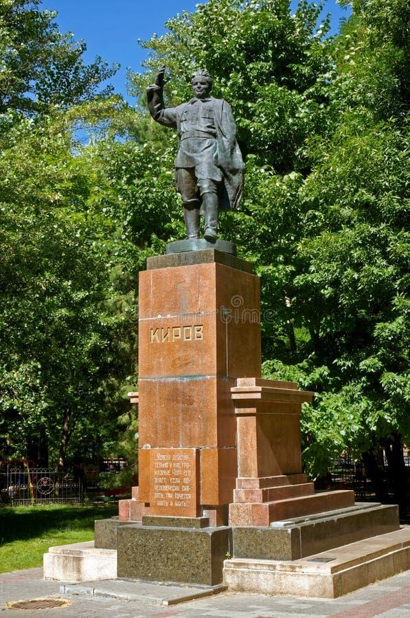 Monument aan Sergey Kirov - het voorwerp van cultureel erfgoed De Kirovskyweg, rostov-op-trekt, Rusland aan 15 JULI, 2016 stock fotografie