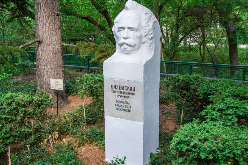Monument aan Terenty Ivanovich Vyazemsky stock afbeeldingen