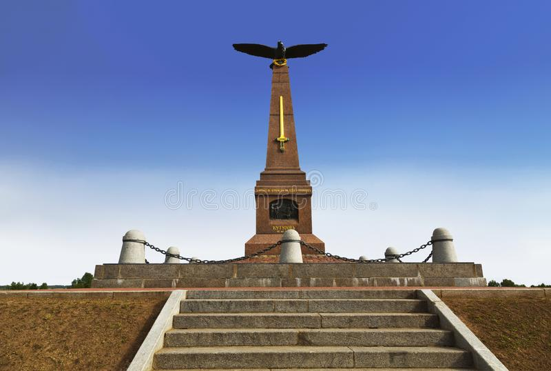 Monument aan veldmaarschalk M I Kutuzovbevelhebber van het Russische leger in de Patriottische oorlog van 1812 op het Borodino-ge stock afbeeldingen