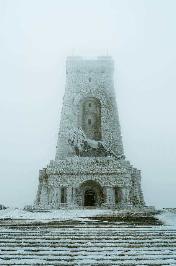 Monument aan Vrijheid Shipka 1877 - Shipka, Gabrovo, Bulgarije royalty-vrije stock foto's