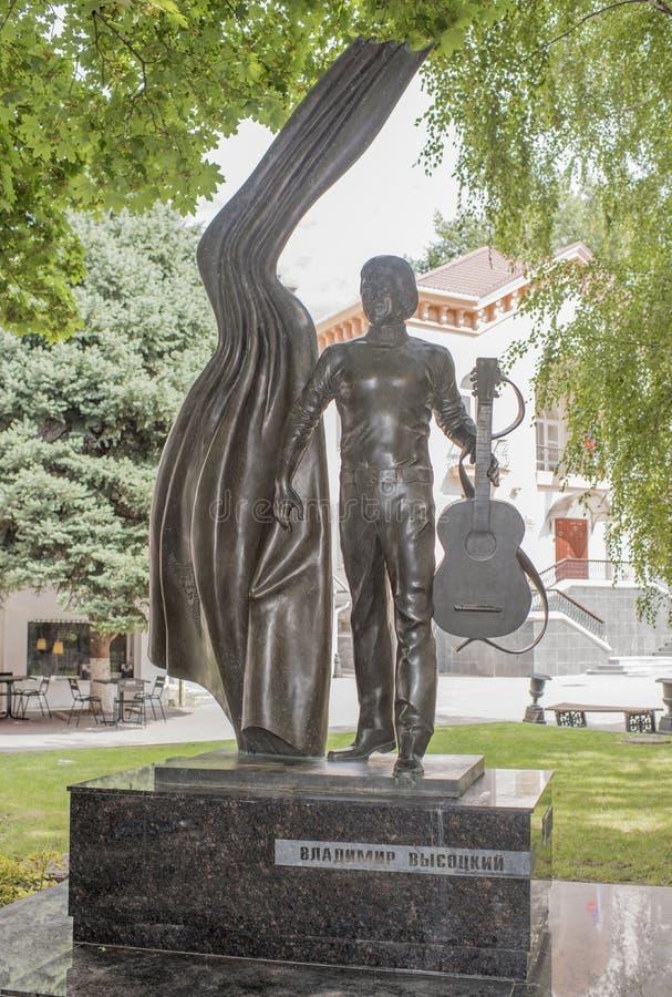 Monument aan zanger en dichter Vladimir Vysotsky stock afbeeldingen
