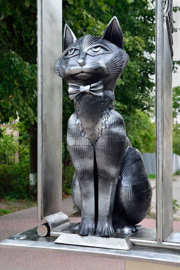 Monument aan Zelenograd-kat royalty-vrije stock afbeelding