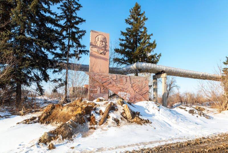 Monument abandonné de granit à Vladimir Lenin photos stock