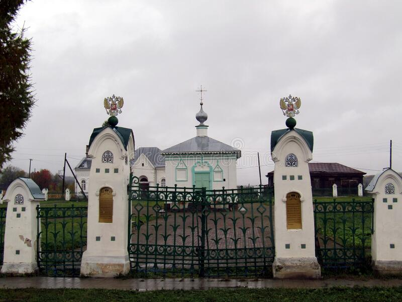 Monument of architecture `Pit of Mikhail Romanov`.  royalty free stock photography