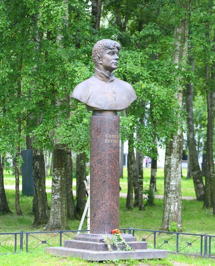 Monument au poète russe Sergey Yesenin photos stock