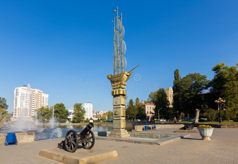 Monument au 300th anniversaire de la ville Lipetsk photos libres de droits