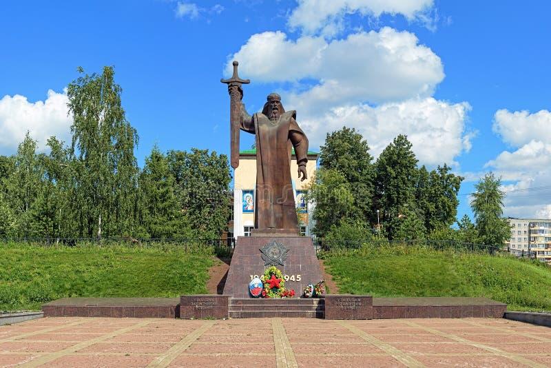 Monument aux cheveux gris d'Ural à Iekaterinbourg, Russie image stock