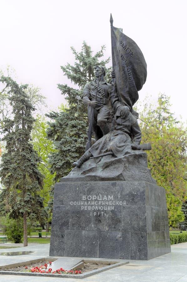 Monument aux combattants de la révolution socialiste de 1917 photo libre de droits