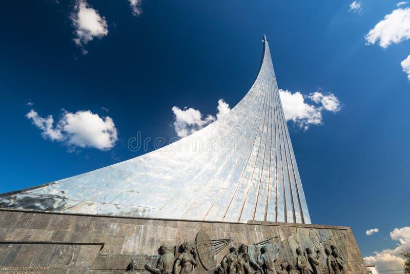 Monument aux conquérants de l'espace à Moscou photo libre de droits