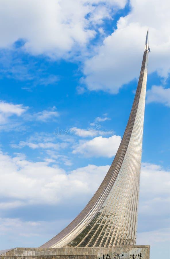 Monument aux conquérants de l'espace à Moscou, Russie photo libre de droits