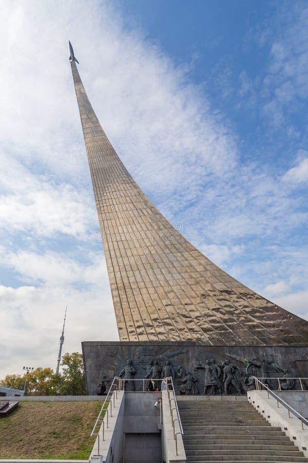 Monument aux conqu?rants de l'espace, Moscou, Russie images stock