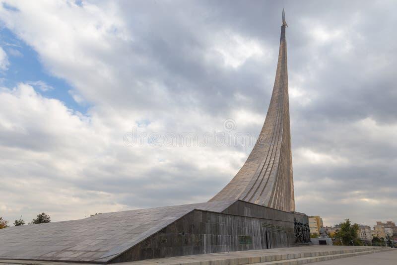 Monument aux conqu?rants de l'espace, Moscou, Russie photo libre de droits
