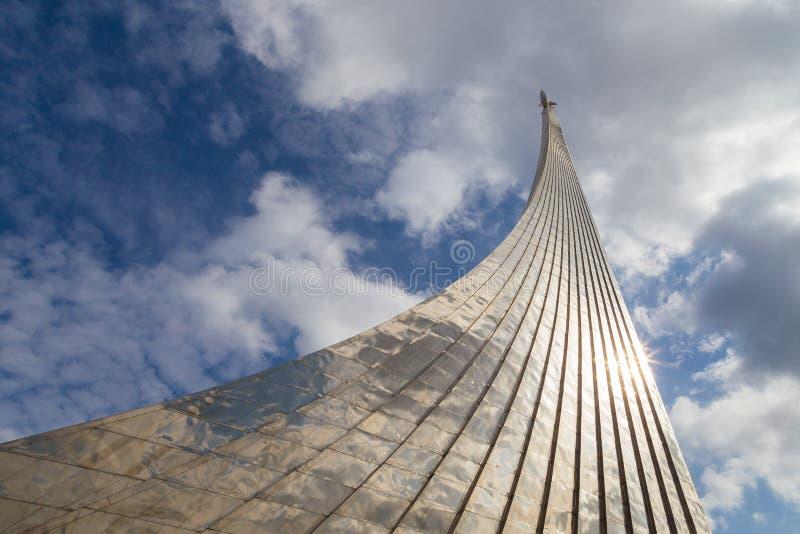 Monument aux conqu?rants de l'espace, Moscou, Russie photographie stock libre de droits
