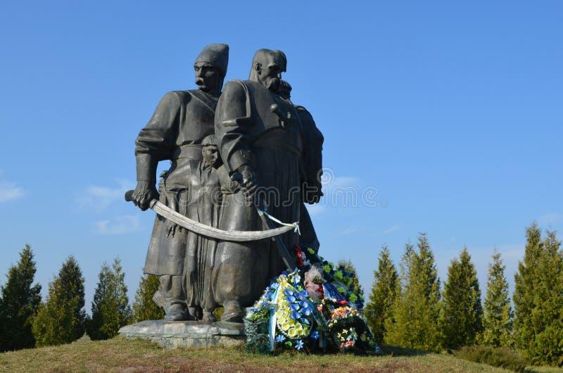 Monument aux Cosaques qui ont péri dans le domaine près de Berestechko photographie stock libre de droits