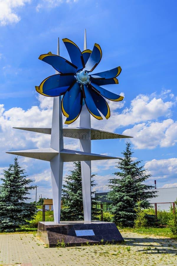 Monument aux créateurs des propulseurs Ville de Stupino, région de Moscou Russie photos libres de droits