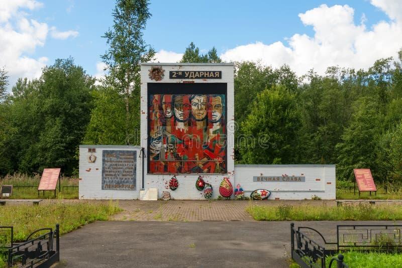 Monument aux h?ros de la grande guerre patriotique photos libres de droits