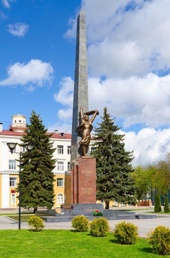 Monument aux membres de Komsomol - combattants souterrains, Gomel, B image libre de droits