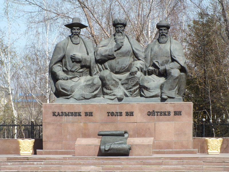 Monument aux trois grands juges à Astana photo libre de droits