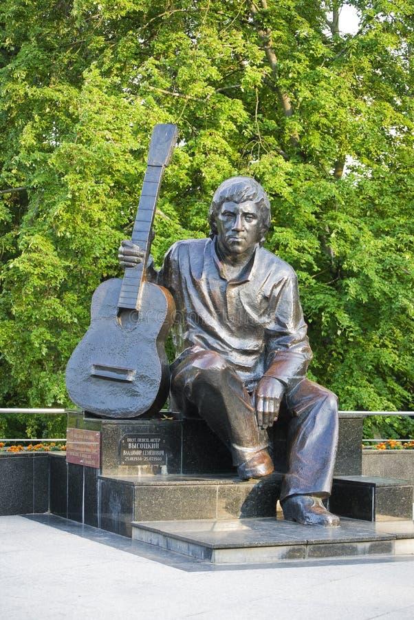 Monument av sångaren och skådespelaren Vladimir Vysotsky royaltyfri fotografi