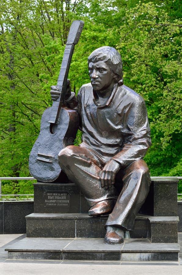 Monument av Vladimir Vysotsky Kaliningrad Ryssland royaltyfria foton
