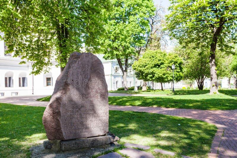 Monument av Yaroslav det klokt i Kiev arkivbild