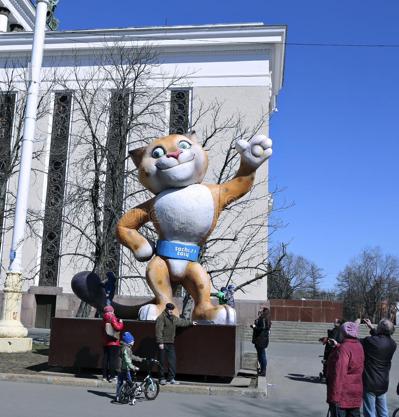 Monument big doll leopard - symbol of the Olympic Games in Sochi 2014. MOSCOW, RUSSIA - APRIL 11, 2015: Monument big doll leopard - symbol of the Olympic Games stock images