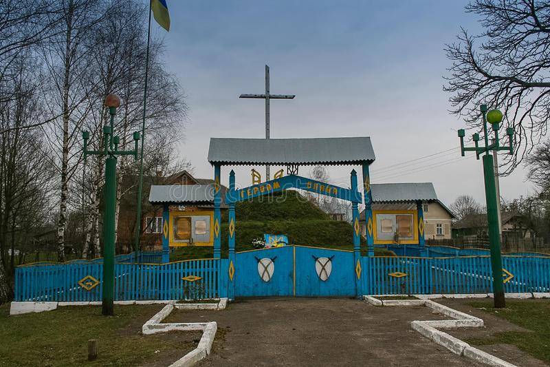 Monument by Cecevim crelcom. In serednii Babyn village, Kalush district, Ivano-Frankivsk region of Ukraine. March 2007 stock images