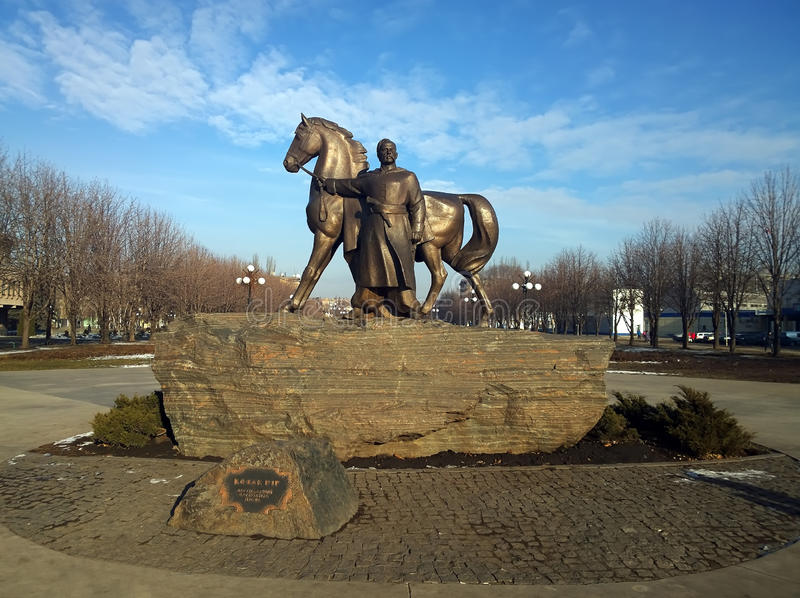 The monument in the city of Krivoy Rog in Ukraine. The monument in the city of Krivoy Rog in the Ukraine - a symbol of the city`s founder - Kozak named Krivoy royalty free stock images