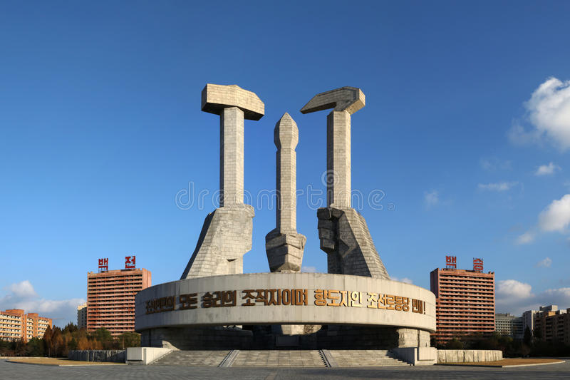 Monument de Foundatin de réception images libres de droits