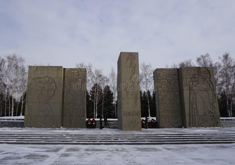 Monument de gloire dans la ville de Novosibirsk images libres de droits