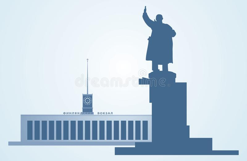 Monument de Lénine à St Petersburg illustration libre de droits