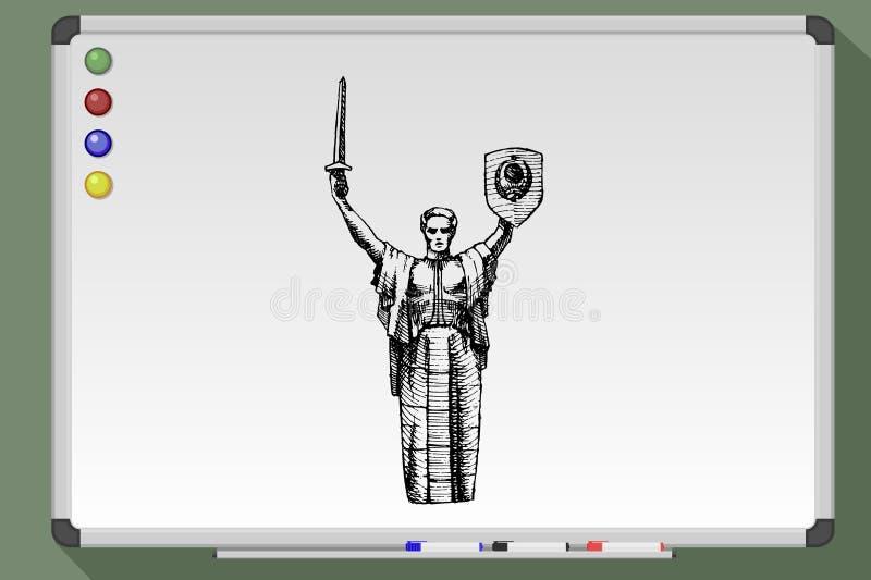 Monument de la mère patrie, UKRAINE illustration libre de droits