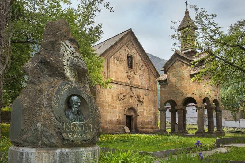 Monument de musée historique d'Alexander Kazbegi et de Stepantsminda, Stepantsminda, la Géorgie photo stock