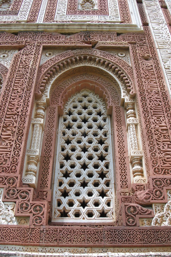 Monument de Qutab Minar photographie stock libre de droits