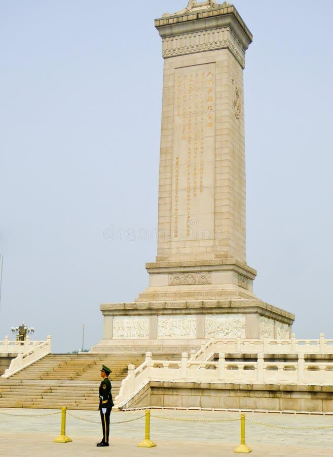 Monument des héros des personnes photo libre de droits
