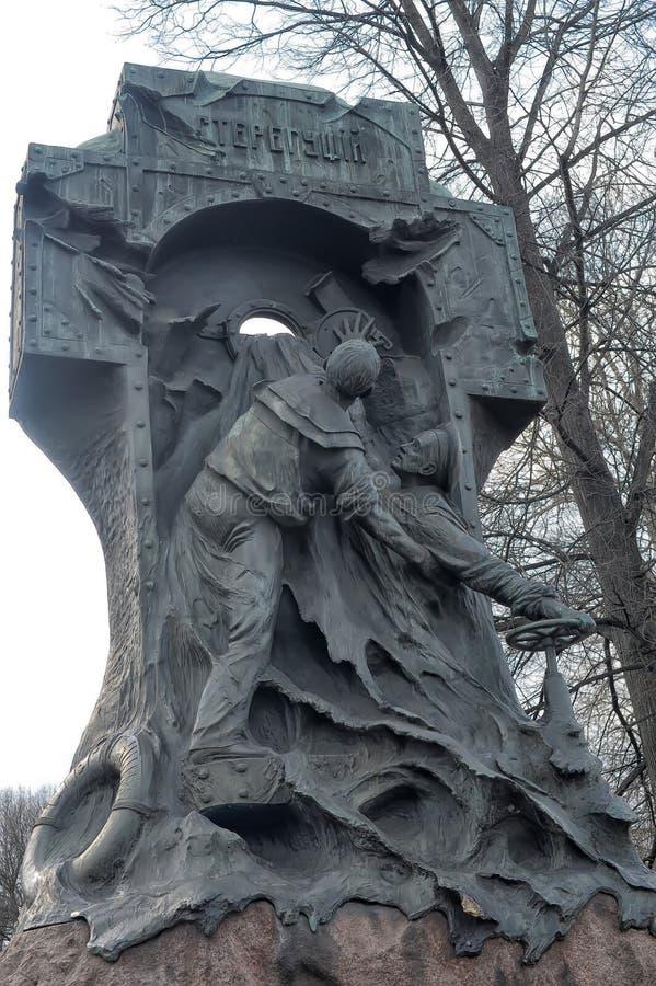 Monument die Wächter lizenzfreie stockfotografie