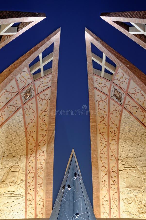 Monument du Pakistan images libres de droits